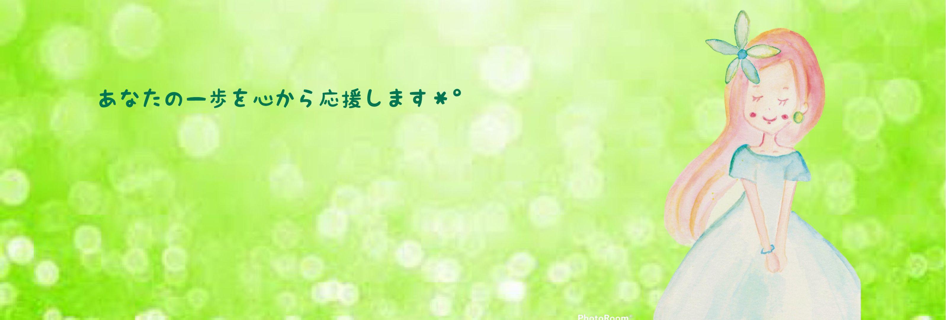 心と身体を癒すシータヒーリング『Leaf-lily/リーフリリィ』